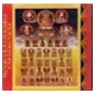 Prostration to the 35 Buddhas - 1 CD