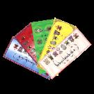 A Tibetan Offering Envelops (Sets of 5)