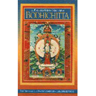 The Everflowing Nectar of Bodhicitta