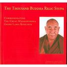 The Thousand Buddha Relic Stupa Book