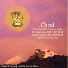 Chod - Offering the Illusory Body