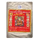 Bhutanese Incense Powder