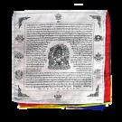 Mahakala Prayer Flags
