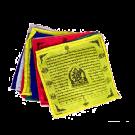 Deity Prayer Flags (Various Deities)