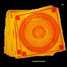 Namgyalma Prayer Flag