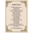 Quotes Card - Never Give Up