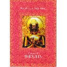 Quotes of Buddha