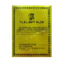 Tara Aromatic Incense - Gift Pack
