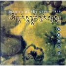 Mantra Of the Green Tara - CD