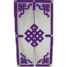 Traditional Tibetan Door curtain